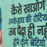 'Beti Bachao Beti Padhao' Turns 'Beti Bachao Roti Banwao' in New Ad Campaign, Twitterati Criticise