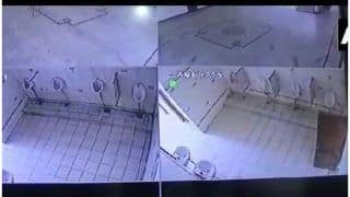 डिग्री कॉलेज में नकल रोकने को टॉयलेट में लगा दिए CCTV कैमरे, प्रिंसिपल बोले- पर्चियां लेकर बार-बार जाते थे स्टूडेंट्स