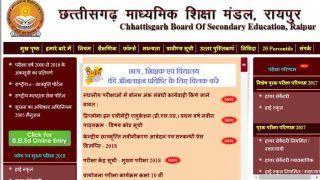 Chhattisgarh Board CBGSE 10th 12th Result 2018 LIVE: रिजल्ट जारी, यहां देखें