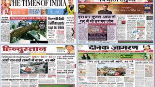 200- 2000 रुपए के कटे-फटे गंदे नोट अभी नहीं बदलेंगे बैंक, 'हिंसा भड़काने की ताक में भीम आर्मी'