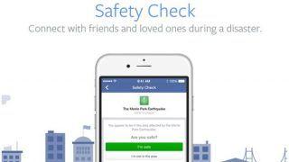 भारत में 10 हजार लोगों ने फेसबुक फीचर 'सेफ्टी चेक' का इस्तेमाल किया