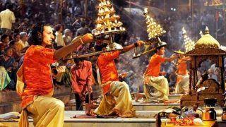 Ganga Dussehra 2020: गंगा दशहरा पर करें इन चीजों का दान, सभी दुख और संकट से मिल जाएगी मुक्ति