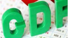 GOOD NEWS: देश की GDP विकास दर तीसरी तिमाही में बढ़कर 4.7 फीसदी हुई