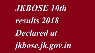 JKBOSE 10th results 2018: jkbose.jk.gov.in पर जारी हुआ रिजल्ट, जपलीन कौर ने किया टॉप