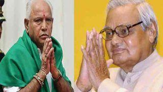 कर्नाटक के सियासी संकट के बीच आखिर क्यों याद आ रहे हैं वाजपेयी?