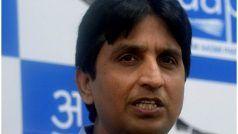 COVID-19: कुमार विश्वास ने पीएम केयर्स फंड को दिए 5 लाख रुपये, दान को बताया प्रणाम राशि
