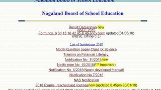 Nagaland Board NBSE results 2018: आज दोपहर 12 बजे आएंगे 10वीं, 12वीं के परिणाम, ऐसे चेक करें