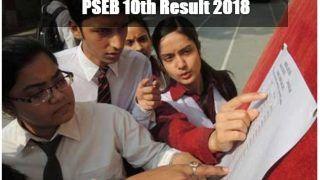 PSEB 10th Result: नतीजों का ऐलान, यहां और ऐसे चेक करें अपना रिजल्ट