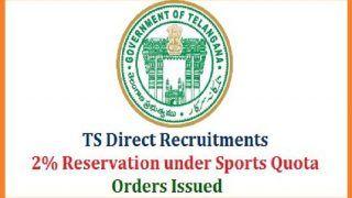तेलंगाना में खेलों को मिलेगा बढ़ावा, सरकारी नौकरियों में खिलाड़ियों को मिलेगा 2 पर्सेंट आरक्षण