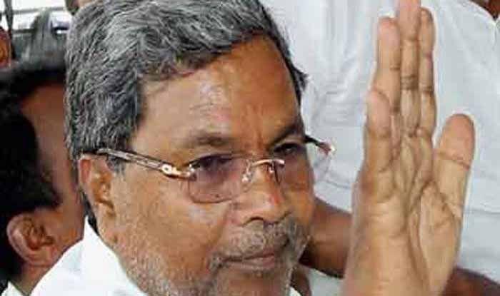 क्या कर्नाटक से भी चुनाव लड़ेंगे राहुल गांधी? पूर्व सीएम ने दिया ये जवाब