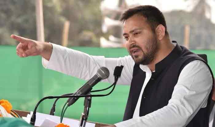 बिहार में प्लान-B पर भी बात कर रहे हैं तेजस्वी यादव, कांग्रेस के अलावा दूसरे दलों से भी कर रहे हैं संपर्क!