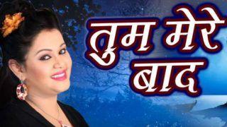 Bhojpuri Singer Anu Dubey's Emotional Song Tum Mere Baad Crosses Over 8 Crore Views