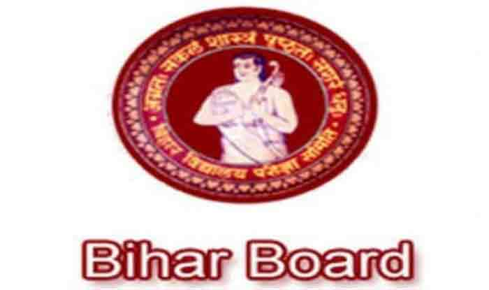 Bihar Board 10th Result 2018: BSEB Matric Result to be