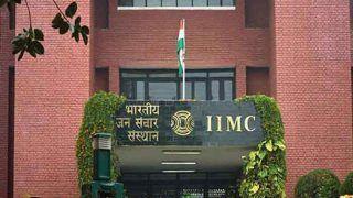 IIMC को जल्द मिल सकता है डीम्ड यूनिवर्सिटी का दर्जा, UGC ने भेजी शिफारिश