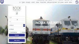 रेलवे, IRCTC के खिलाफ जांच के आदेश, ई-टिकट के लिए वसूली जा रही थी अधिक कीमत