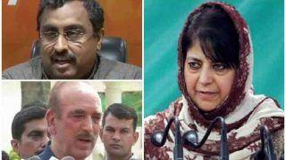 कश्मीर में अब किसकी सरकार, जानिए विधानसभा में सीटों का समीकरण