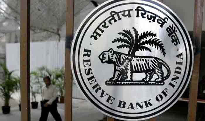 RBI ने अगले वित्त वर्ष में जीडीपी वृद्धि 7.4 प्रतिशत रहने का अनुमान जताया