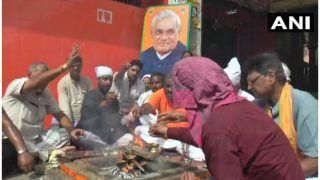 एम्स में भर्ती अटल बिहारी वाजपेयी की सेहत के लिए हवन-पूजन का दौर जारी, बीजेपी कार्यकर्ता मांग रहे दुआएं