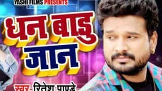 Bhojpuri Actor Ritesh Pandey's Song Dhan Baadu Jaan Goes Viral, Watch Video