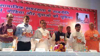सीएम योगी के जीवन पर लिखी गई पुस्तक 'कर्मयोगी' का लोकार्पण, अजय मोहन बिष्ट से लेकर योगी आदित्यनाथ बनने तक का है सार