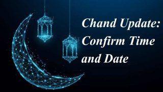 Eid al-Fitr 2018: जानें, कितने बजे होगा चांद का दीदार, ये है कंफर्म टाइम