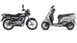 Hero और Bajaj के बाइक, स्कूटर को 5 हजार रुपये में ले जाएं घर, जानें क्या है डील