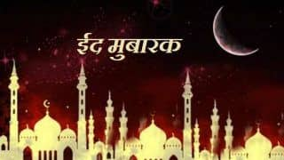 Eid-ul-Adha 2018: देखें Eid Mubarak images, Bakrid wishes और WhatsApp Messages