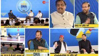 #IndiaKaDNA Live: अमित शाह ने कहा- यूपी में सपा और बसपा के साथ आने से फर्क पड़ेगा