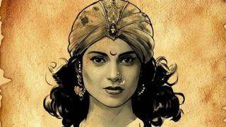 रानी लक्ष्मीबाई की पुण्यतिथि पर रिलीज हुआ कंगना रनौत का नया लुक,  ऐसी लग रही हैं 'मणिकर्णिका'