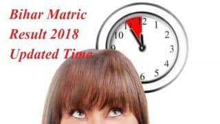 BSEB 10th Result: सुबह 11 बजे नहीं अब इस समय जारी होगा मैट्रिक का रिजल्ट, जरूर पढ़ें