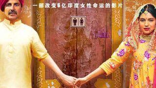 चीन में भी बजा टायलेट: एक प्रेम कथा का डंका, 8 जून को इस नाम से होगी रिलीज