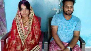 बिहार में इंजीनियर की करा दी जबरन शादी, लड़की बोली- पुरानी जान पहचान