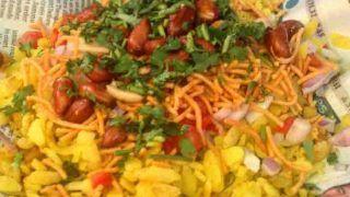 Maharashtrian Dadpe Poha: नाश्ते में बनाएं महाराष्ट्रीयन स्टाइल दडपे पोहा, आएगा लाजवाब स्वाद