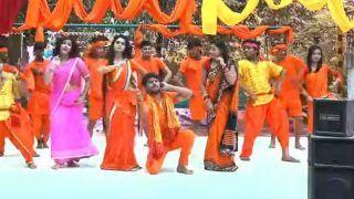 Bhojpuri Superstar Khesari Lal Yadav's Song Bhole Bhole Boli Sets Internet on Fire; Crosses 3 Crore Views on YouTube