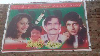 पाकिस्तान चुनाव 2018: अमिताभ बच्चन व माधुरी दीक्षित के नाम पर भी मांगे वोट, इमरान खान की पार्टी के नेता ने लगाए थे पोस्टर