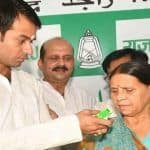 Enough Son, Please Return Home: Rabri Devi Makes Emotional Appeal to Son Tej Pratap Yadav