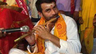 Bihar Politics: JDU नेता ने तेजप्रताप के बारे में क्यों कहा-पता नहीं जी, कौन-सा नशा करता है...जानिए