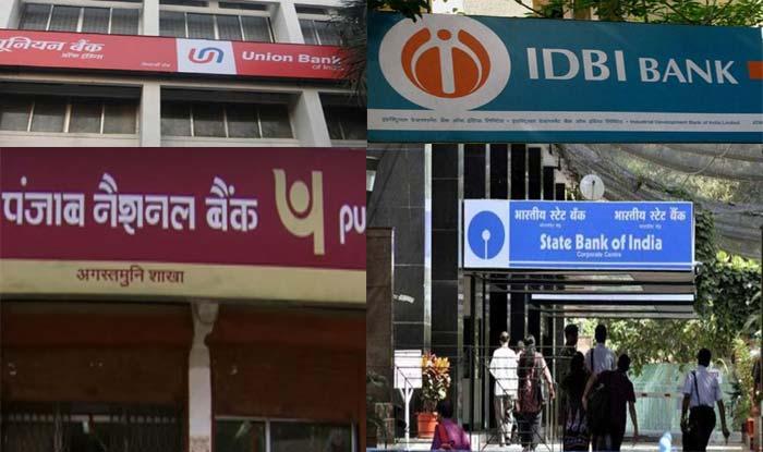 फिक्स्ड डिपोजिट पर एसबीआई नहीं इन बैंकों में मिल रहा है आकर्षक ब्याज