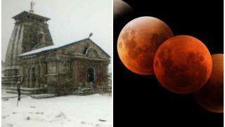 चंद्रग्रहण: बद्रीनाथ और केदारनाथ मंदिर के कपाट रहेंगे बंद, जानिए ग्रहण काल समय