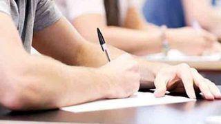 BPSC Exam: इस दिन होगी बिहार लोक सेवा आयोग की प्रारंभिक परीक्षा, जानकारी के लिए यहां करें क्लिक