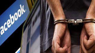 फर्जी फेसबुक आईडी बनाकर भोजपुरी फिल्म एक्ट्रेस को भेजे अश्लील संदेश, आरोपी गिरफ्तार