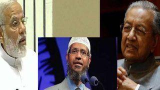जाकिर नाईक पर भारत की मांग के दबाव में नहीं आएगा मलेशिया: PM महातिर मोहम्मद