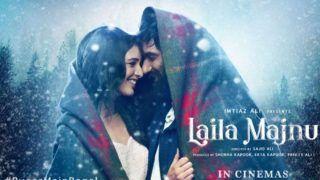 'लैला मजनू' का दूसरा टीजर रिलीज, इम्तियाज ने कहा-प्यार कभी खत्म नहीं होता