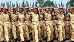 Sarkari Naukri 2020: 8वीं पास के लिए होम गार्ड के पदों पर निकली वैकेंसी, जल्द करें आवेदन