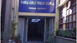 दिल्ली: स्कूल फीस भरने में देरी हुई तो छात्राओं को बेसमेंट में बंद कर दिया