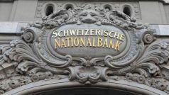 कालाधन रखने वालों पर चला पता, स्विस बैंक ने 11 भारतीयों के नामों का किया खुलासा