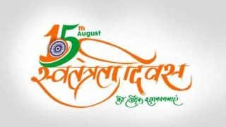 Happy Independence Day 2018: 72वें स्वतंत्रता दिवस पर हिंदी में भेजें ये Wishes, Quotes, Whatsapp message, SMS और Greetings