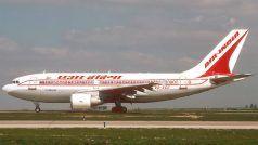 Airlines Fare: लगातार बढ़ते तेल के दामों के बाद अब एटीएफ के रेट भी बढ़े, हवाई सफर हो सकता है महंगा