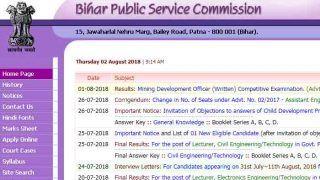 BPSC PT exam 2018: आज से रजिस्ट्रेशन शुरू, bpsc.bih.nic.in पर ऐसे करें आवेदन