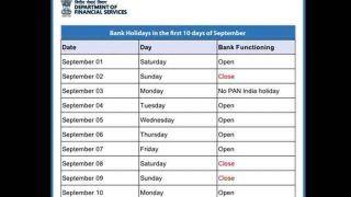 सितंबर के पहले सप्ताह में बैंकों की बंदी की सूचना अफवाह है, जानिए किस दिन बंद रहेंगे बैंक